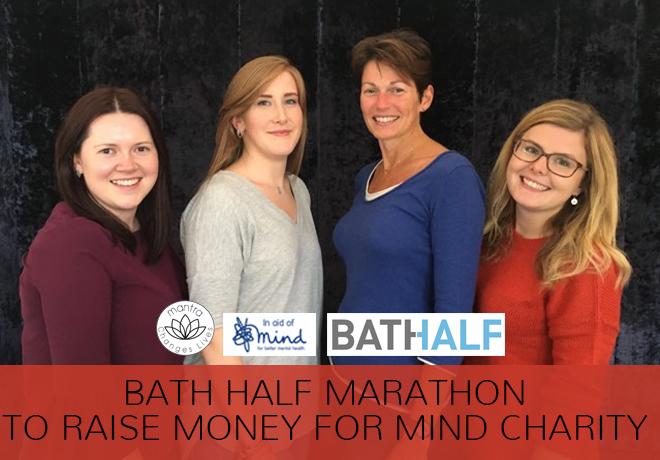 Bath Half Marathon for MIND Charity