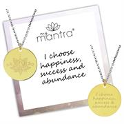 Custom Engraved Gold Ornate myMantra Necklace