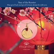 Year of the Rooster Necklace - Birthday Gifts for her