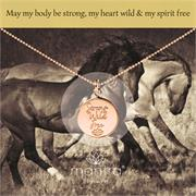 Sterling Silver Strong Wild Free Necklace